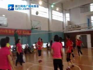 【温州市】2014温州市气排球比赛