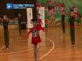 【浦江县】幼儿基本体操比赛