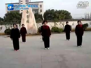 【瓯海区】40式太极拳