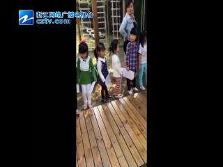【柯城区】教工幼儿园