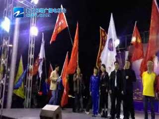 【温州市】第三届体育社团活动月启动仪式