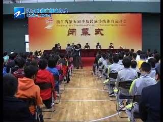 【三门县】我市参加省民运会的运动员凯旋而归