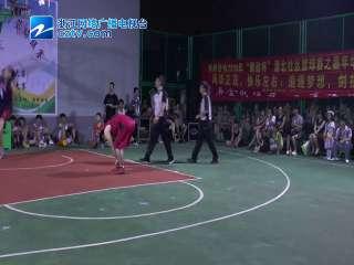【瓯海区】潘桥街道篮球嘉年华一对一篮球赛之斯巴达队