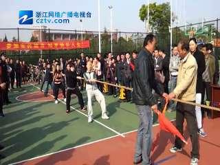 """【余姚市】举办文体系统""""全民健身杯""""运动会"""