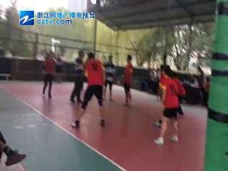 【黄岩区】区级机关气排球比赛