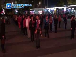 """【西湖区】古荡街道""""万人同跳一支舞 共创排舞吉尼斯纪录""""彩排"""