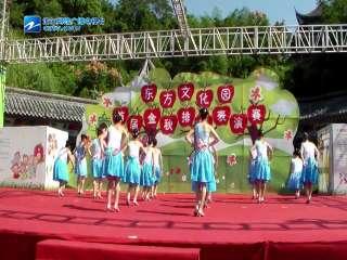 【拱墅区】半山街道飞之舞队参加浙江省第八届排舞大赛