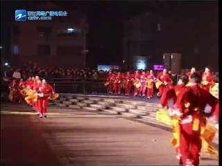 【三门县】第四届百姓文化节