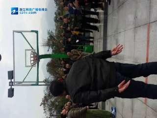 【桐庐县】县首届迎春商务区白领趣味运动会