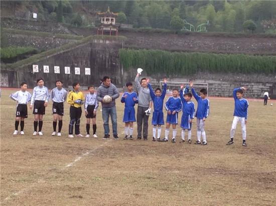 【开化县】2014年县中小学生足球联赛