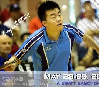 他的舅舅竟是乒乓球奥运会冠军
