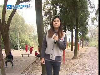 【三门县】南山健身晨练点