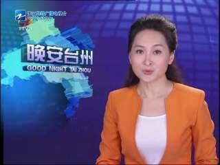 """【台州市】2014首届仙居_韩国""""同心团结""""登山大会举办"""