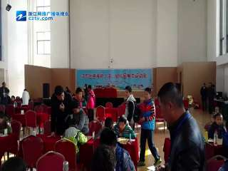 【江东区】举行首届智力运动会