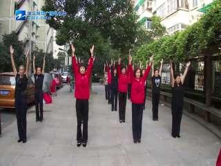 【拱墅区】台州路社区举行佳木斯操展示活动