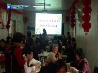 """【拱墅区】翠玉社区举办2014年""""双扣大赛"""""""