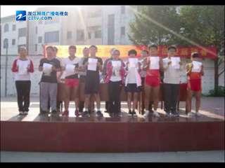【柯城区】航埠镇初中第十五届运动会