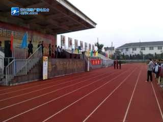 【柯城区】两新运动会开幕式