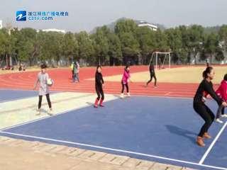 【柯城区】石梁中学女子排球比赛