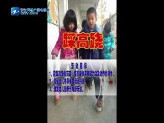 【柯城区】新华幼儿园踩高跷