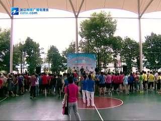 【上虞市】文化社区举办第六届运动会