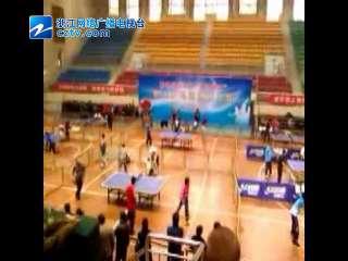 【衢州】首届职工运动会乒乓球赛降下帷幕