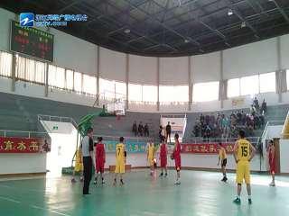 【桐庐县】中年篮球友谊赛