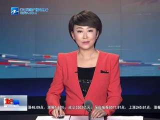 【北仑区】浙江省公民体质测试在北仑拉开帷幕