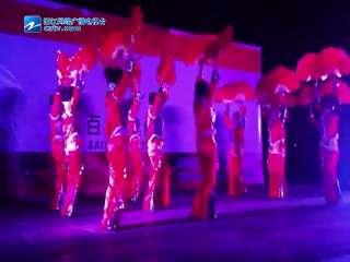 【瓯海区】潘桥街道健身舞协会十周年文艺晚会之《好日子》