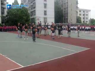 【柯城区】校体育节中的花式篮球表演