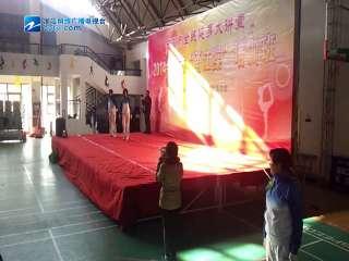 【余姚市】2014年12月17日甬江操培训班