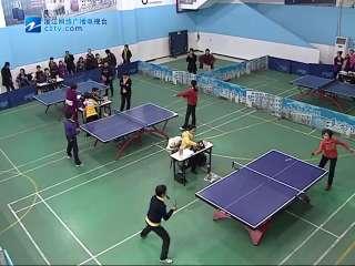 【瑞安市】凯文杯温州乒乓球女将大赛
