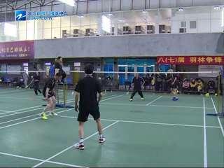 【瑞安市】莘塍文体中心举行羽球友谊赛