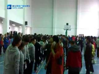 【柯城区】教工运动会女子拔河大赛