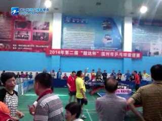 【瑞安市】超达杯乒乓球比赛瑞安健力队vs温州超达队