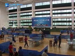 """【上虞市】""""康众杯""""乒乓球公开赛举行"""