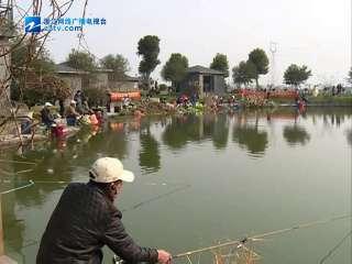 【衢江区】承办市钓鱼精英赛