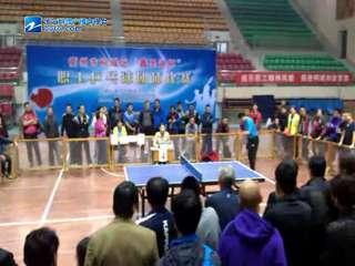 【柯城区】机关干部乒乓球比赛决赛