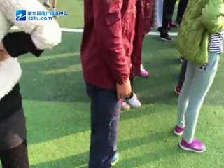 【柯城区】白云学校袋鼠跳趣味比赛