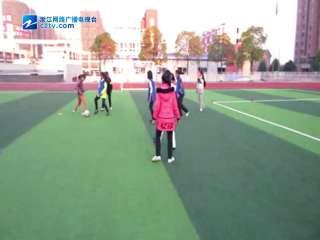 【柯城区】白云学校足球训练