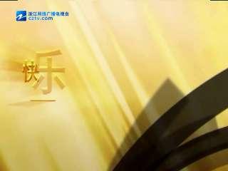 【龙游县】实验小学组织开展大课间体育活动