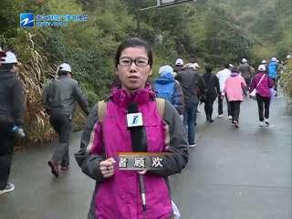 【嘉善县】2014年嘉善县登山活动顺利结束