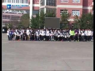 【三门县】600余名师生越野长跑迎接新年