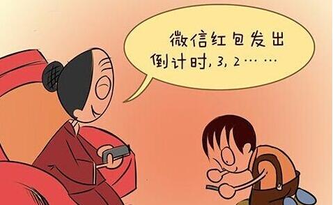电子红包PK传统压岁钱