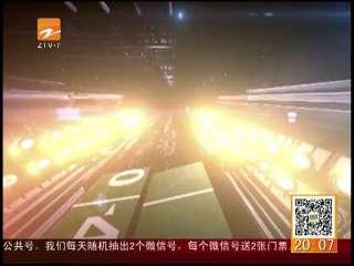 【新闻大直播】联赛首负问题多 绿城客战训练忙