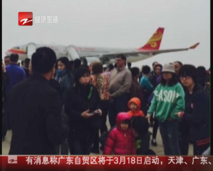 疑有炸弹?北京飞香港航班备降武汉