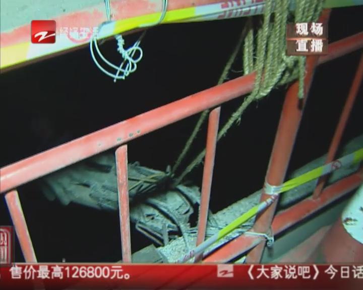 直播连线:钱江大桥护栏修复至少需一周
