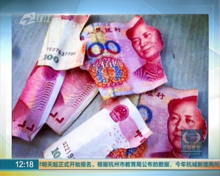 钞票不能乱撕 醉酒男撕毁人民币被罚款500元