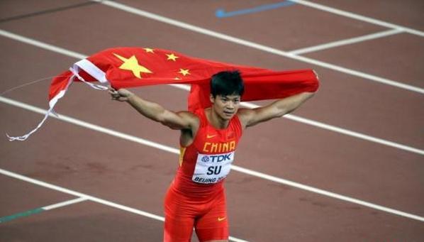 【田径】中国奖牌积分新高 苏炳添实现世纪梦想