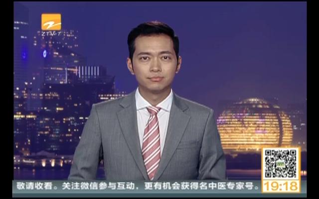 【新闻大直播】湖州:极限高手玩转南太湖